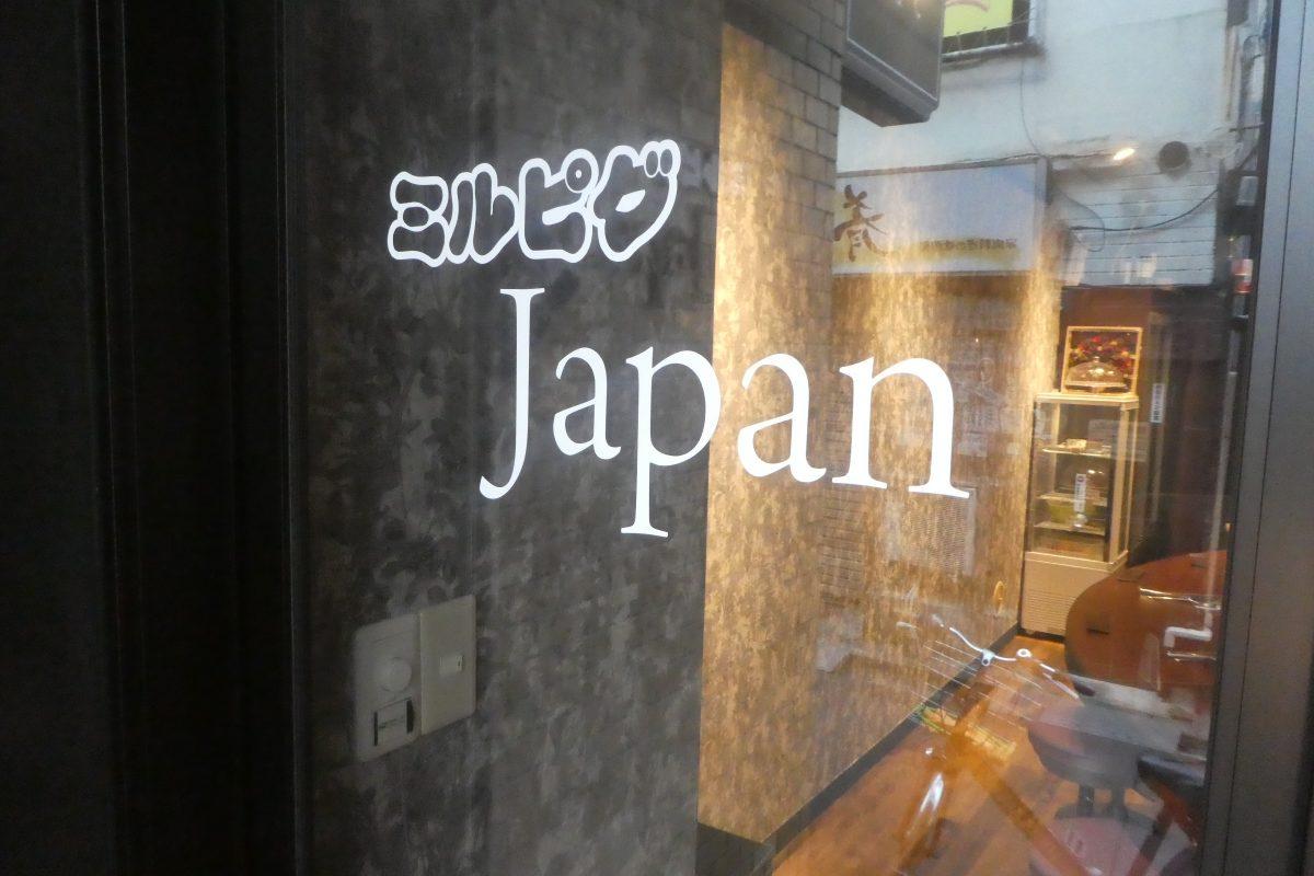 japan1-2.jpg