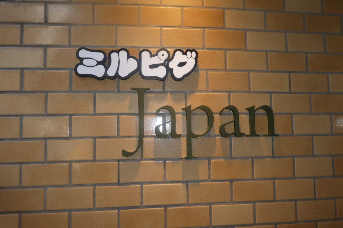 japan1-3.jpg